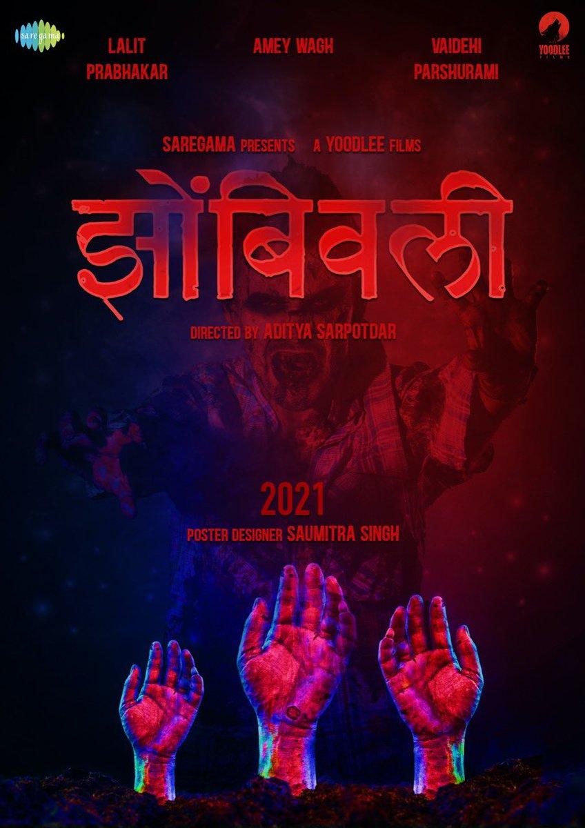 Minimal Poster Design #Zombivli  @ameywaghbola #LalitPrabhakar #VaidehiParshurami @YoodleeFilms @saregamaglobal #AdityaSarpotdar