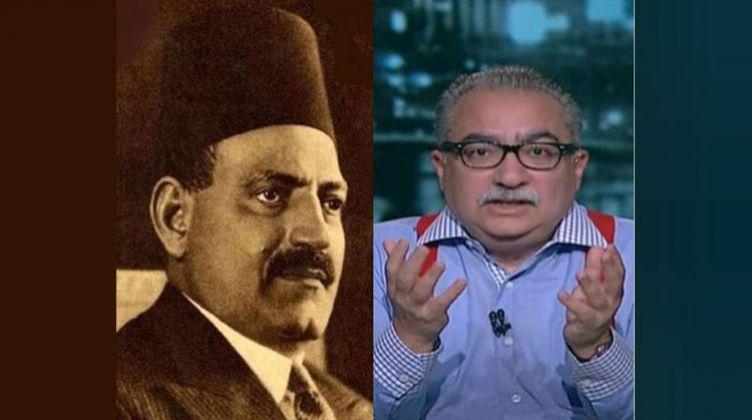 بوابة الوفد إبراهيم عيسى مصطفى النحاس ظُلم.. ولا يوجد أعظم منه في تاريخنا (فيديو)