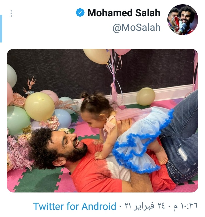 شاهد.. أحدث ظهور لمحمد صلاح مع ابنته 'كيان' التفاصيل