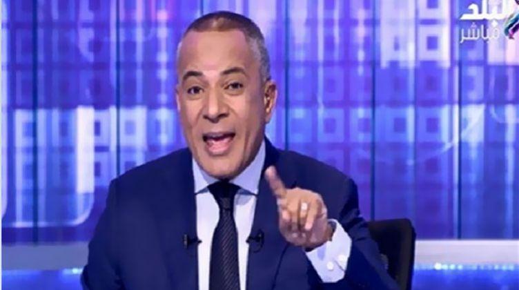 بوابة الوفد فيديو.. أحمد موسى يهاجم محمد ناصر كل كلامه عن الشهر العقاري أكاذيب