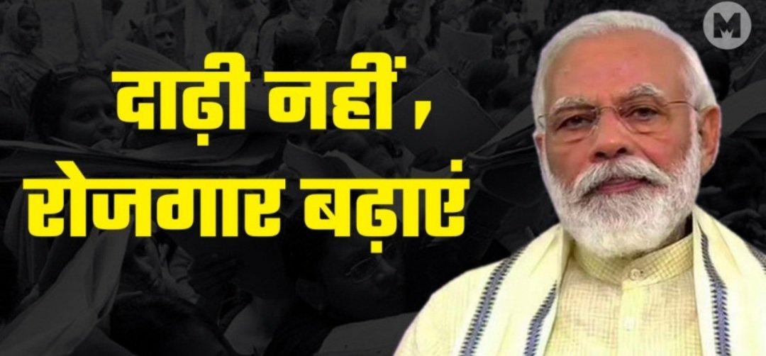 #modi_job_do #modi_job_do  #modi_job_do  #modi_job_do  #modi_job_do   @PMOIndia  @narendramodi  @Republic_Bharat  @ZeeNews  @aajtak   #modi_rojar_do  #modi_rojar_do  #modi_rojar_do  #modi_rojar_do  #modi_rojar_do https://t.co/lHb5fd4VW7