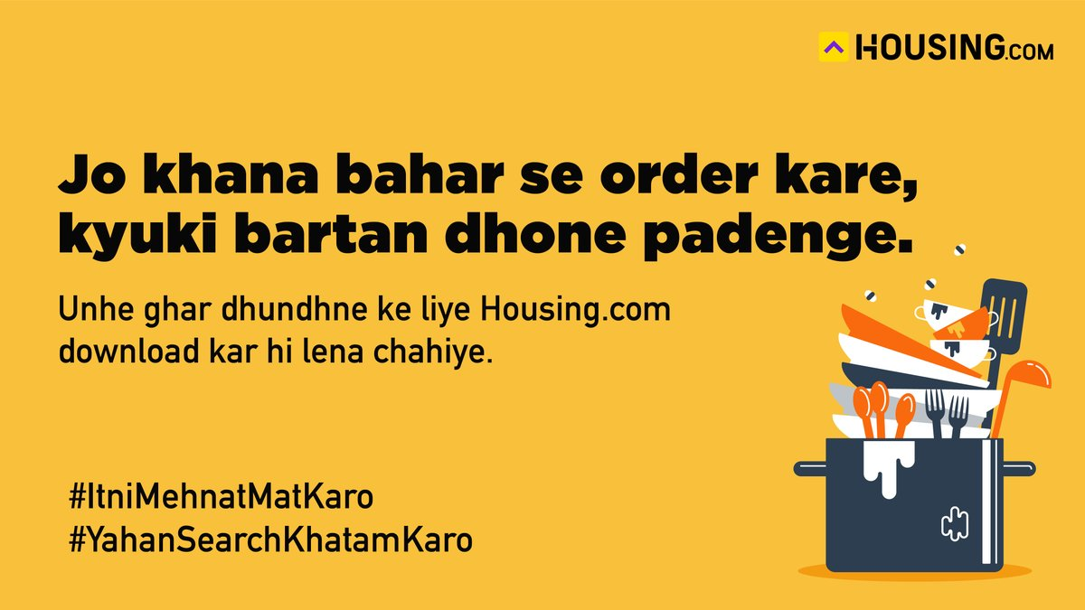What's your excuse for not downloading the app?#YahanSearchKhatamKaro