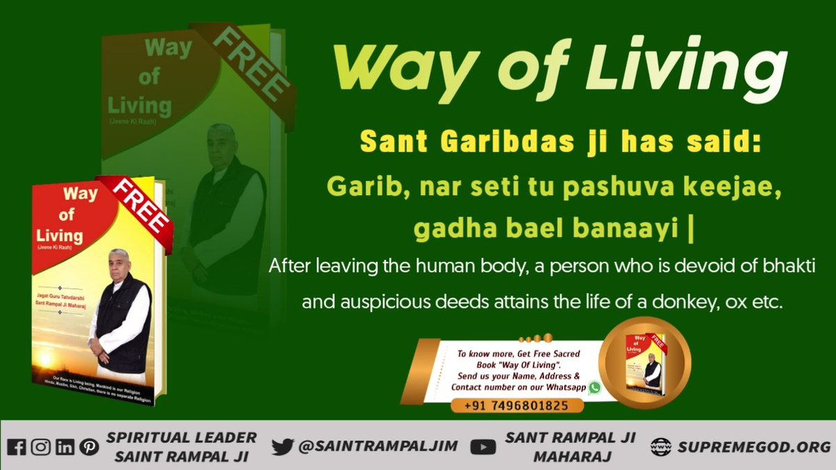 """#GodMorningThursday #ThursdayThoughts 👇👇 The Book """"Jeene Ki Raah (Way of Living)"""" is worthy of being kept in every home and its Contain detail description about the goal of a human being is to attainment of salvation.  #thursdaymorning #thursdayvibes"""