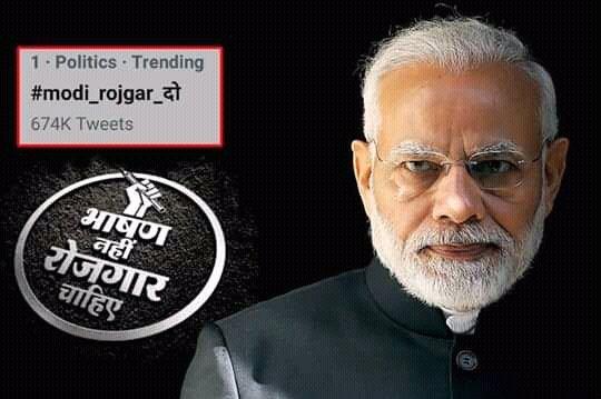 #modi_rojgar_do  @PMOIndia @HMOIndia @myogioffice @CMOfficeUP  @RahulGandhi @aajtak @ABPNews @ndtv @republic https://t.co/xITlmyEy1O