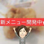 takoyakinana77のサムネイル画像