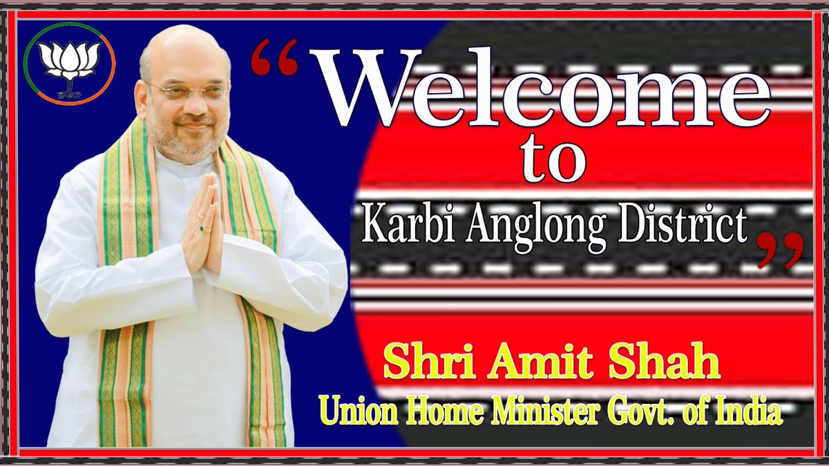 Welcome to Karbi Anglong Honble Union Home Minister @AmitShah ji. Join this momentous Unity, Peace and Development rally as Amit Shahji addresses a huge crowd of supporters. #ShahWithKarbiAnglong