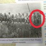 子供たちは教科書をちゃんと見ている?ウクライナの世界史の教科書にキアヌ・リーブスを紛れ込ませてみた!
