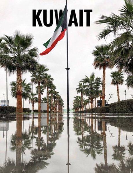 كل عام ودولة الكويت الشقيقة بكل خير وكل عام