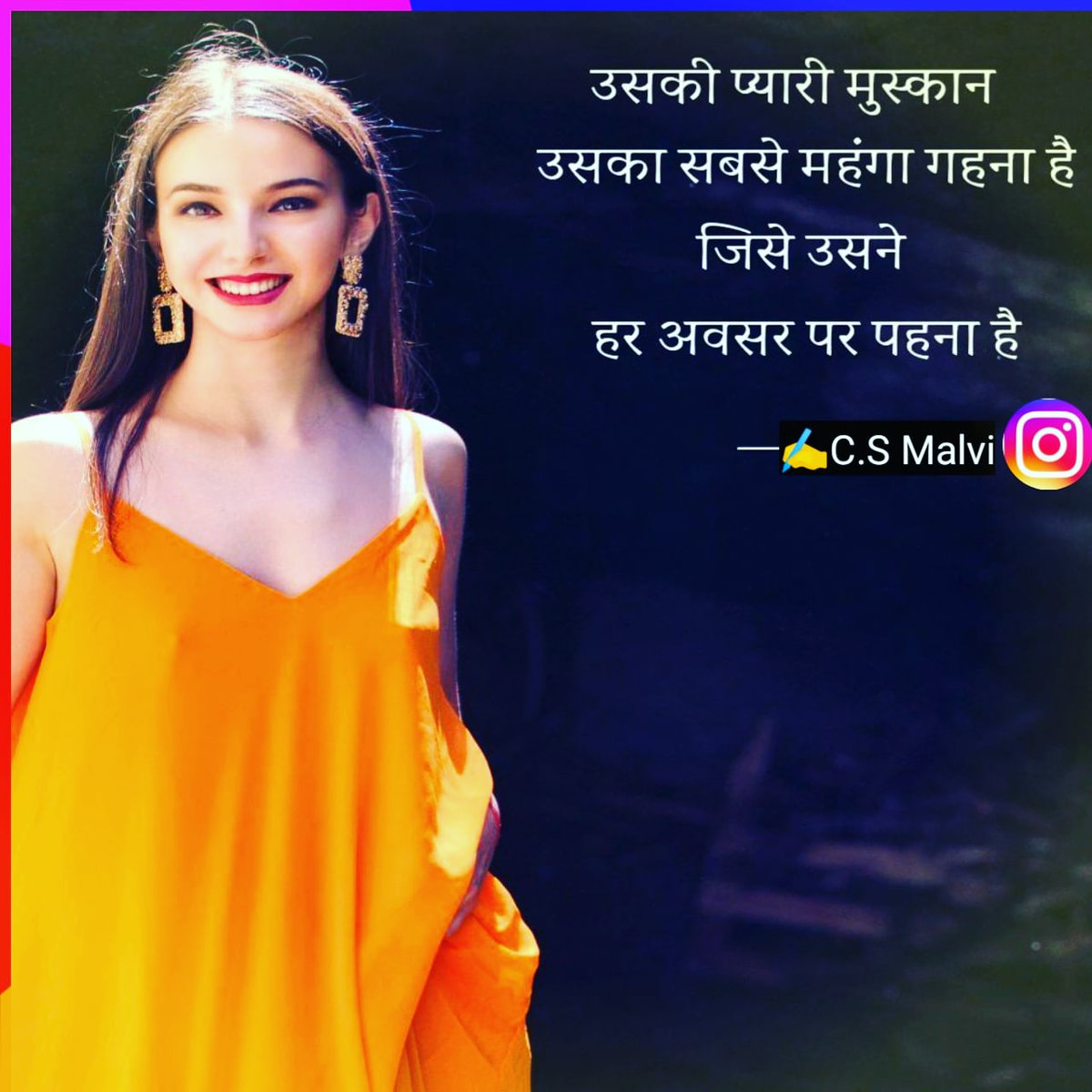 ✍️मुस्कान।।   @CSMalvi1  । । । । । । । #smile #instagood #love #photooftheday #picoftheday #followme #follow #instadaily #happy #food #instalike #style #girl #friends #cute #fun #like4like #fashion #beautiful #nature #igers #art #me #photography #summer #selfie #tbt #bestoftheday