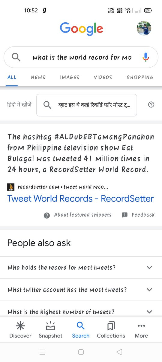 This is the record of highest tweet record 41m . we have to brake this #modi_job_do