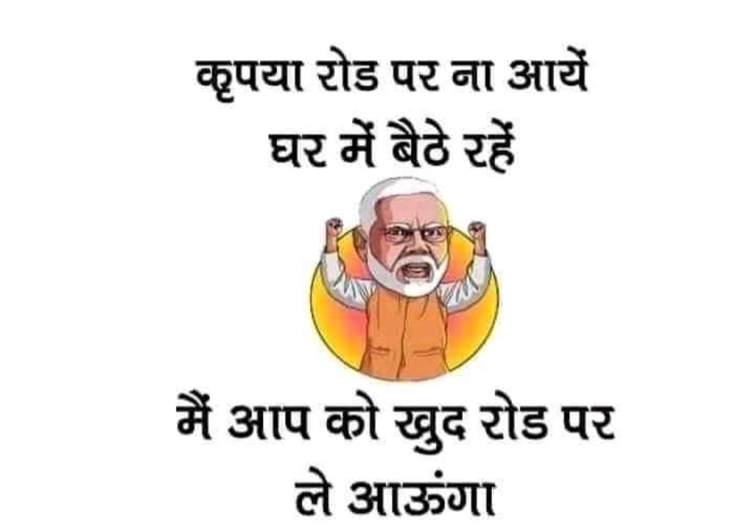 #modi_job_do #modi_job_do #modi_rojar_do  @RahulGandhi @AmitShah  @PMOIndia @narendramodi  Demand 1 give proper exam schedule 2 give results on time 3 hang who leak of paper
