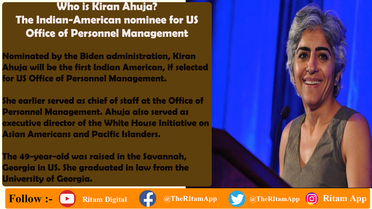 US President Joe Biden has nominated Indian- American lawyer and rights activist Kiran Ahuja to head the Office of Personnel Management, a federal agency that manages America's more than two million civil servants.   DOWNLOAD:#RitamApp   @TVMohandasPai