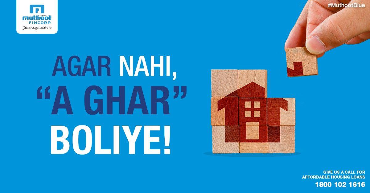 Kuch nahi raha ab adhoora, Muthoot FinCorp ke Home Loan ke saath hoga har sapna poora.  For more details, give a missed call on 1800 102 1616 today!  #MuthootFinCorp #RestartIndia #MuthootBlue #GoldLoan #MSMEsOfIndia #AatmaNirbharIndia #Loan #HomeLoan #ApnaGhar #DreamHome #Home