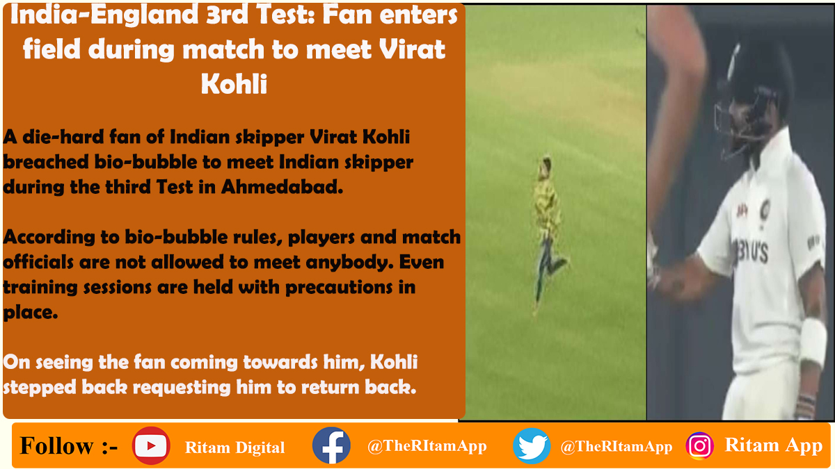 A fan breached the bio-bubble and security protocol on day one of #INDvENG as he entered the field of play to meet skipper Virat Kohli. However, the Indian skipper spotted him from far away and he immediately took a few steps back  DOWNLOAD:#RitamApp