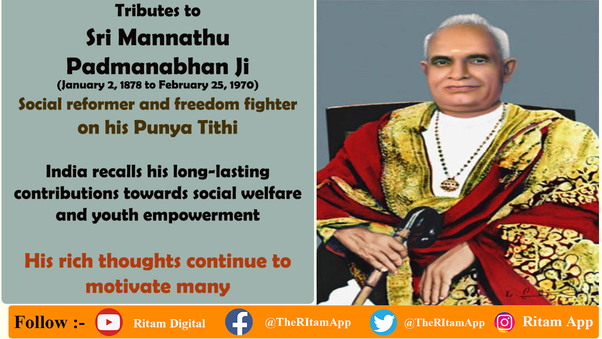 Bharat Kesari Mannath Padmanabhan, a social reformer and a Hindu unifier holds a respectable position in Kerala's modern history. Throughout his life he fought against social injustice, actively took part in the freedom movement.  DOWNLOAD:#RitamApp