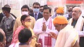 असम: गृह मंत्री अमित शाह ने नगांव के महामृत्युंजय मंदिर में प्राण प्रतिष्ठा महोत्सव में हिस्सा लिया और पूजा की। #Assam  #AmitShah  #amitshah_in_assam   DOWNLOAD:#RitamApp