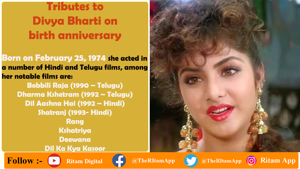 Paying rich tributes to #DivyaBharati on her birth anniversary. Starting her career at 14 as a lead in Telugu film Bobbilli Raja in 1990, she made her Bollywood debut with Vishwathma but Shola Aur Shabnam made her the biggest star.   DOWNLOAD:#RitamApp
