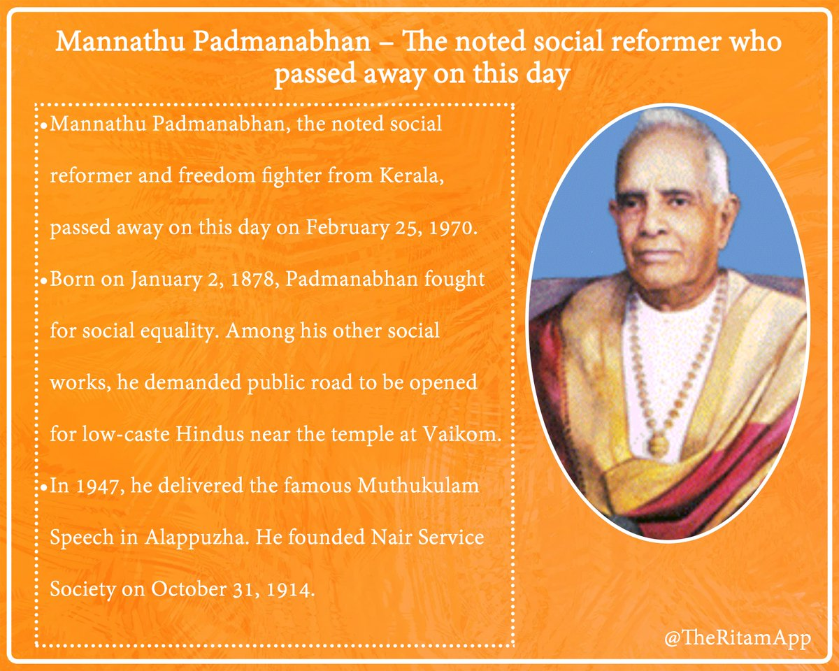 Mannathu Padmanabhan – The noted social reformer who passed away on this day #MannathuPadmanabhan  #India   DOWNLOAD:#RitamApp
