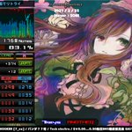 Ryuzenkoushiのサムネイル画像