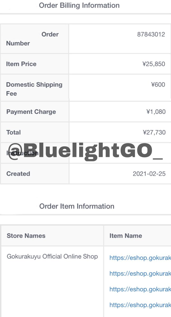 SNK group order / GO from Gokurakuyu official online shop was done. All were ordered and secured 🥰  #bluelight1117updates #shingeki #ShingekiNoKyojin #AOT #AttackOnTitan  #プリカフェ #進撃の巨人