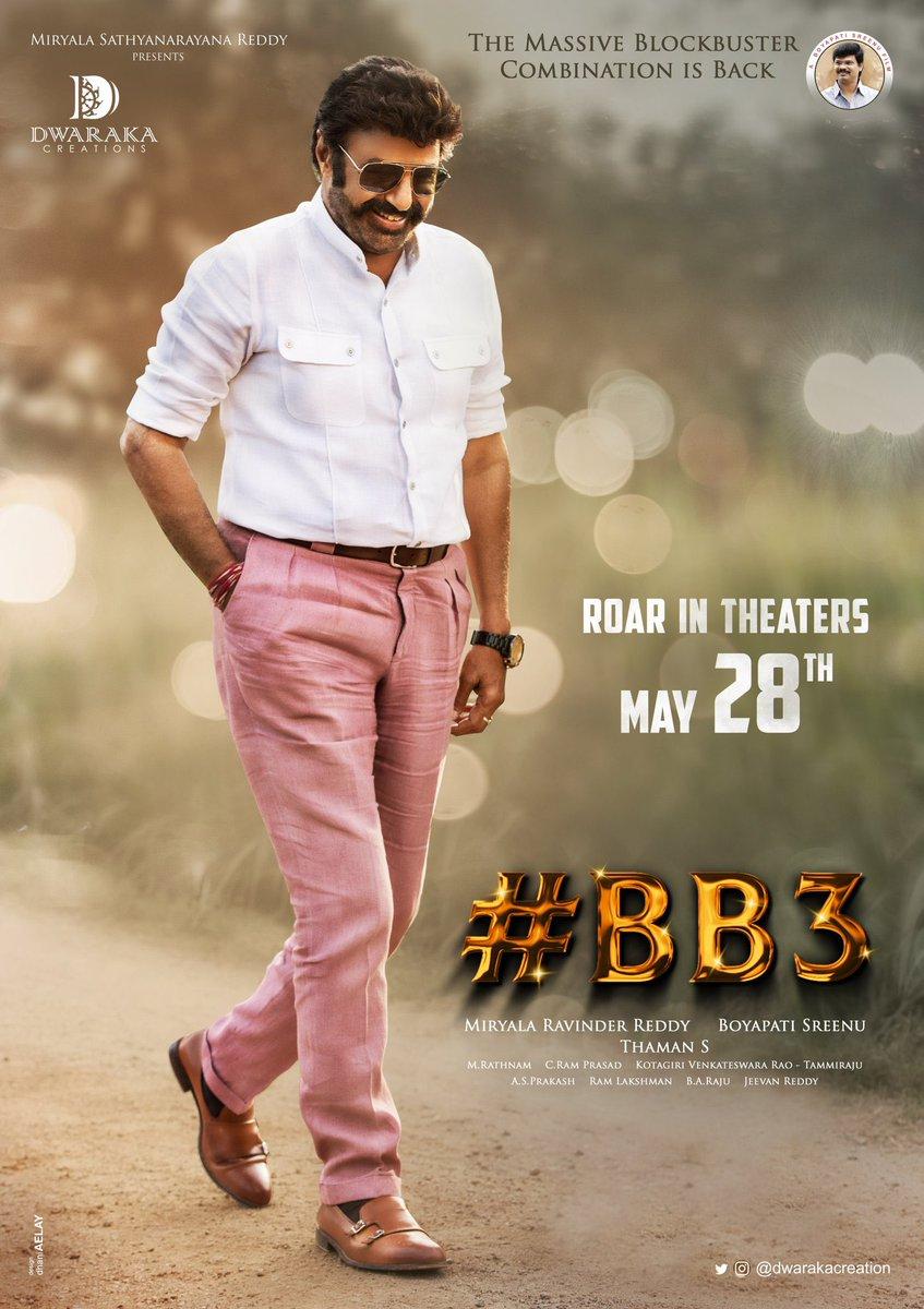 which movie youre eagerly waiting for ?? Retweet 🔁 like ❤️ #BB3 #Acharya #BalaKrishna #Chiranjeevi