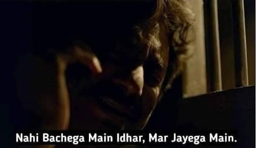 Indian batsmen facing Root today   #INDvENG