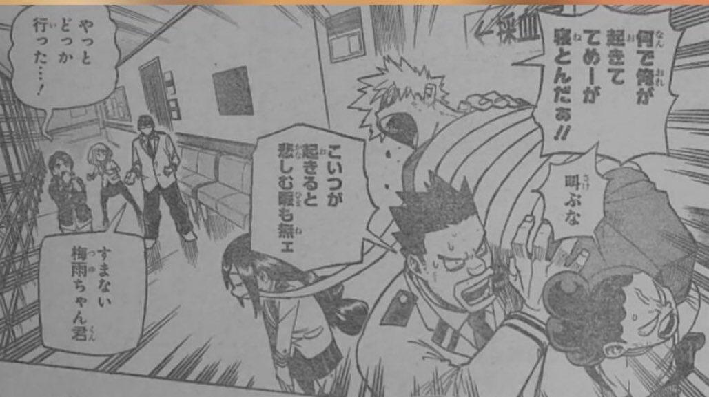#MHA303   Even though Bakugou is hurting himself to get to Deku, I hope he is healing okay. And Deku..  what is holding you back in the vestige world?