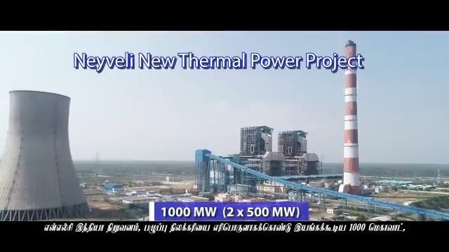 Powering and empowering Tamil Nadu.
