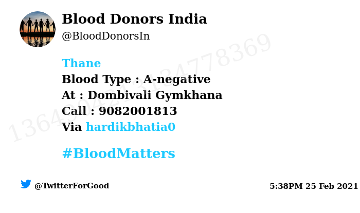 #Thane Need #Blood Type :  A-negative At : Dombivali Gymkhana Blood Component : Need Plasma from A-ve #COVID19 recovered patient. Number of Units : 2 Primary Number : 9082001813 Via: @hardikbhatia0 #BloodMatters Powered by Twitter