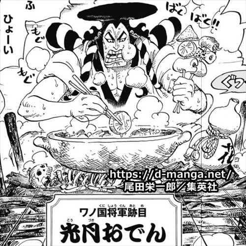 daioharaguroXの画像