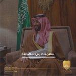 Image for the Tweet beginning: حفظك الله من كل مكروه  #مدارس_الشمس #ولي_العهد