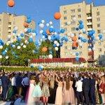 Image for the Tweet beginning: Объявлен Конкурс городов-участников проекта #ШколаРосатома,