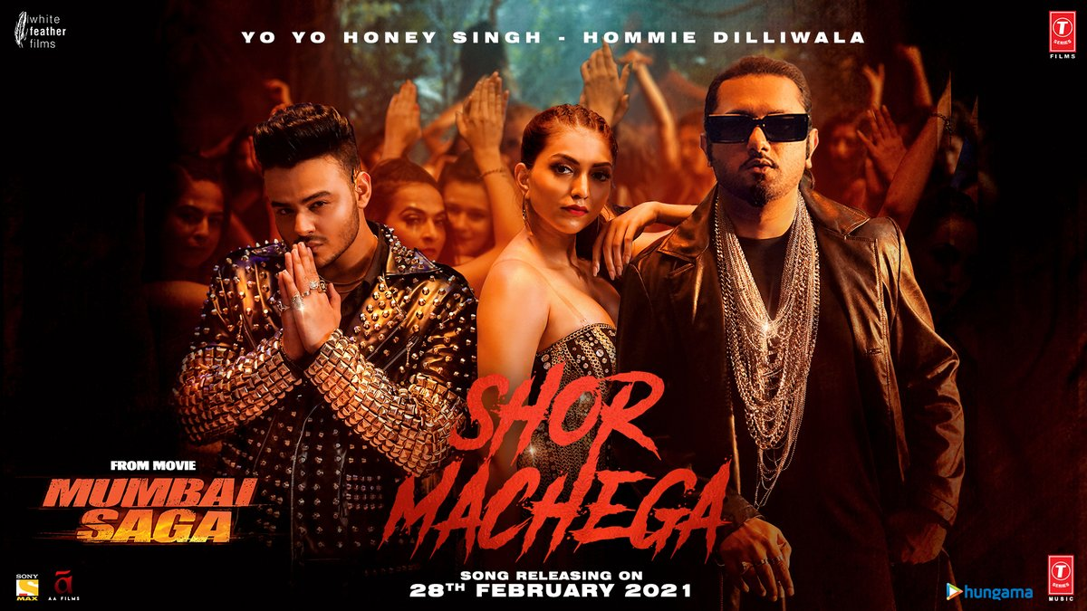 #ShorMachega aur zoro se machega as my song from #MumbaiSaga releases on 28th Feb!   @TheJohnAbraham @emraanhashmi @_SanjayGupta #BhushanKumar @Tseries #WhiteFeatherFilms #HommieDilliwala @MsKajalAggarwal @prateikbabbar @manjrekarmahesh @GulshanGroverGG @SunielVShetty