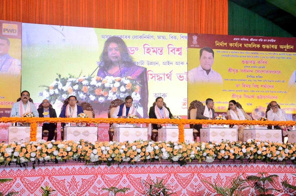 Ministers Shri @himantabiswa, Shri @SBhttachrya, MP Smt. @oja_queen, MLA Shri Ramendra Narayan Kalita and other dignitaries were present.