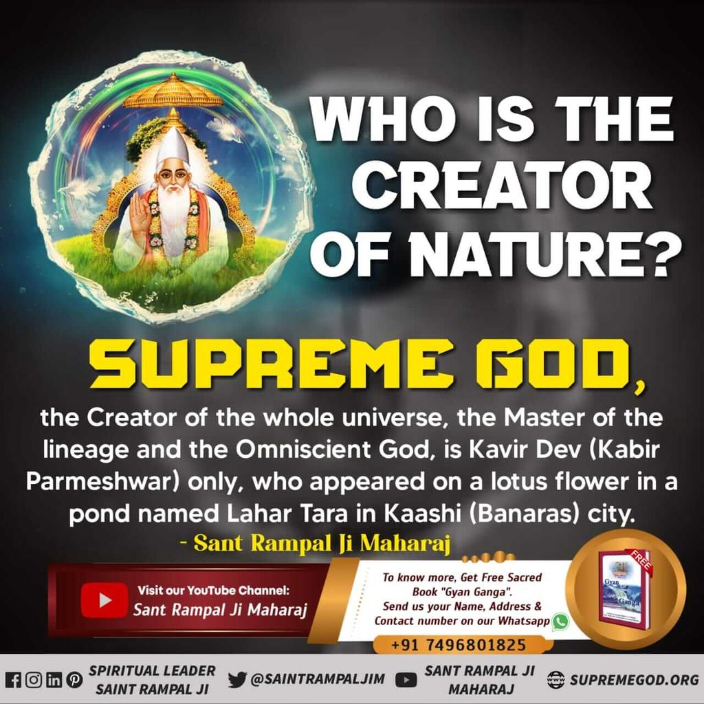 #Thursdaythoughts  Even name  supreme god Kabir is holy God KABIR SAHEB comes in every yugas to impart his true knowledge. IN KALYUG Kabir Saheb comes as a Tatvdarshi saint . For more information visit ➡️Sant Rampal Ji Maharaj YouTube channel.