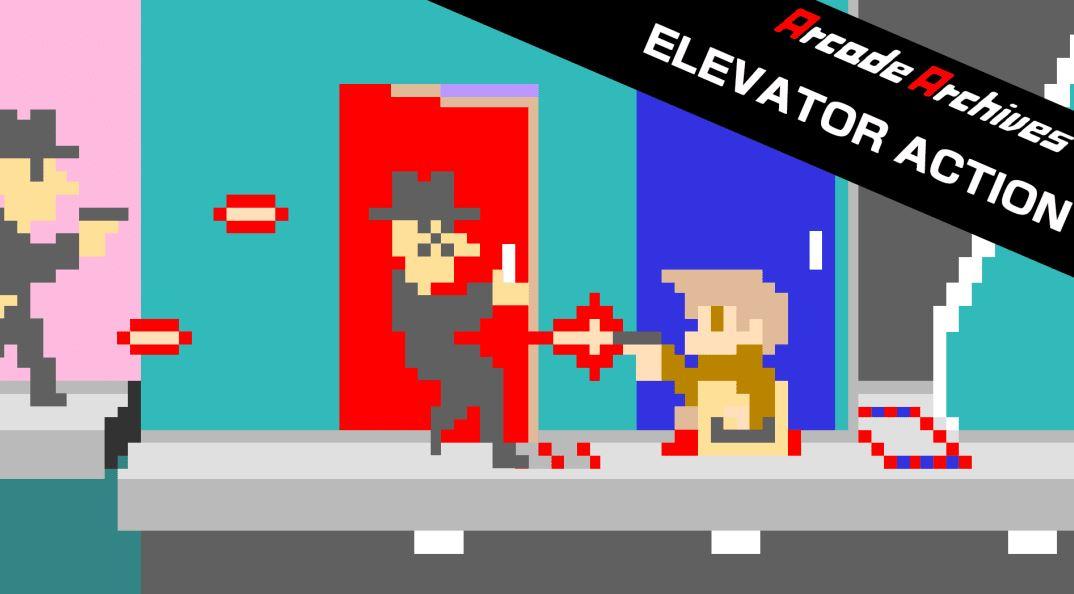 Arcade Archives ELEVATOR ACTION (S) $3.99 via eShop.