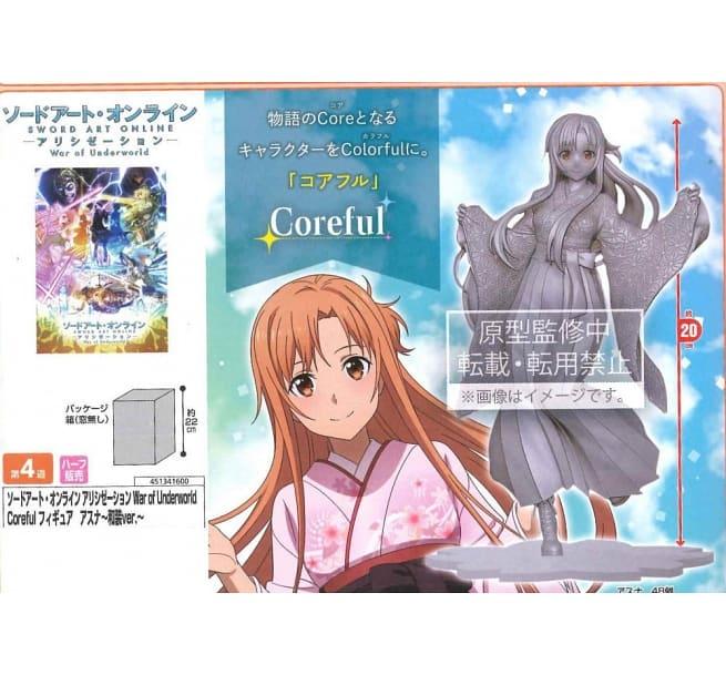 Coreful Figure Taito   Asuna ~Wa-Style ver.~「Sword Art Online Alicization War of Underworld」.  ※Release date : 09/2021  #タイトー #sao_anime #SAO #ソードアート・オンライン