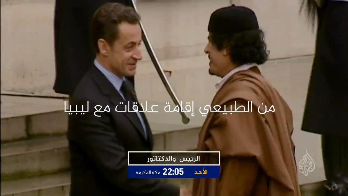 """#تحقيقات_الجزيرة – """"الرئيس والدكتاتور"""" يأتيكم الأحد في الساعة 22:05 بتوقيت مكة المكرمة على شاشة #الجزيرة"""