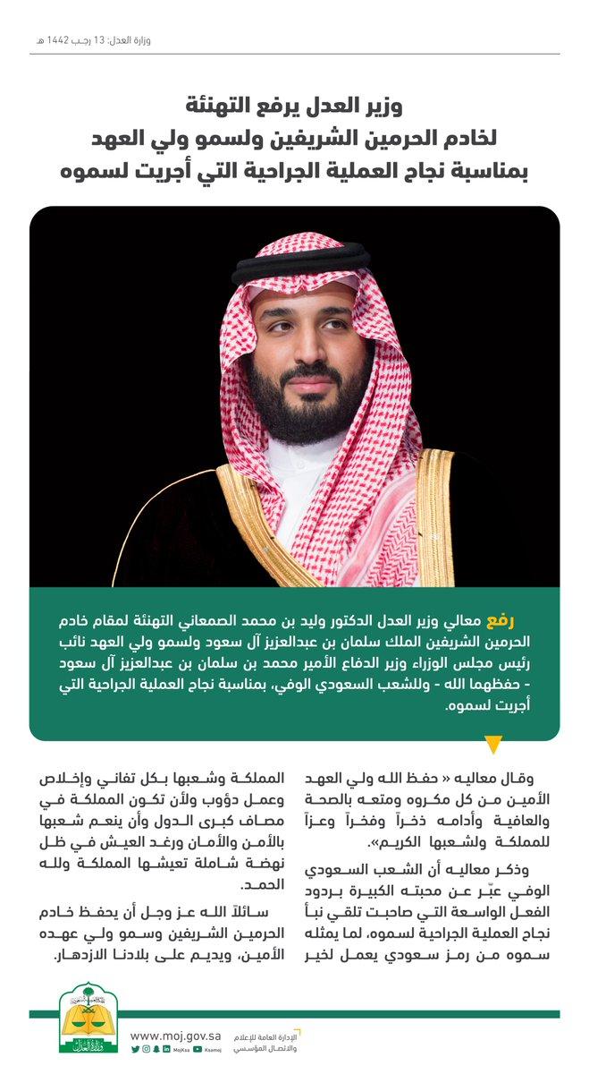 كتابة عدل الاولى شمال الرياض