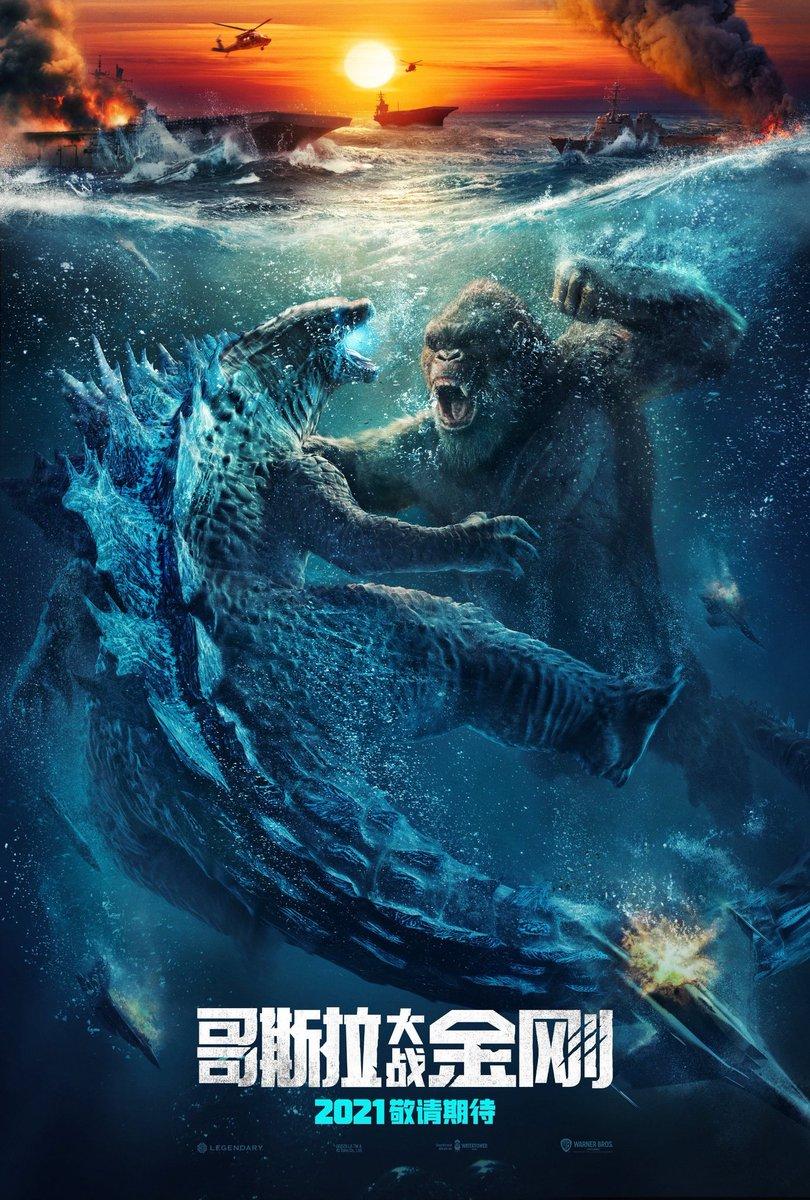 Pósters Internacionales de #GodzillaVsKong.  Estrena el 26 de Marzo en @hbomax.  #SomosWarCómic
