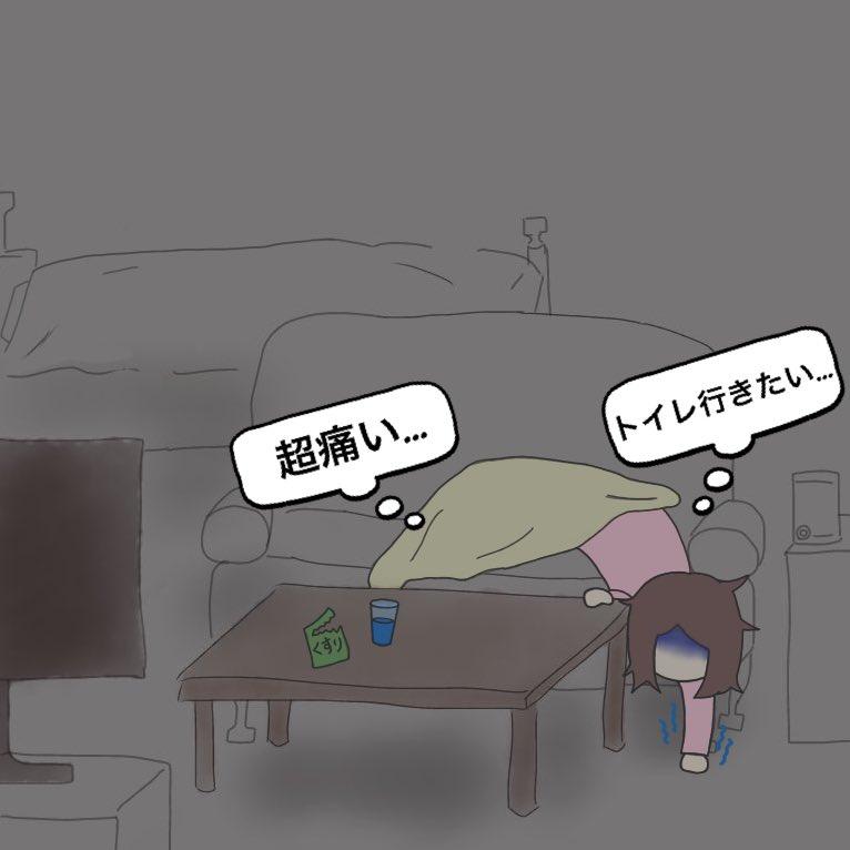リラックス効果が高そう!疲れたときは浴室の明かりを消して湯船に浸かるのもあり?!