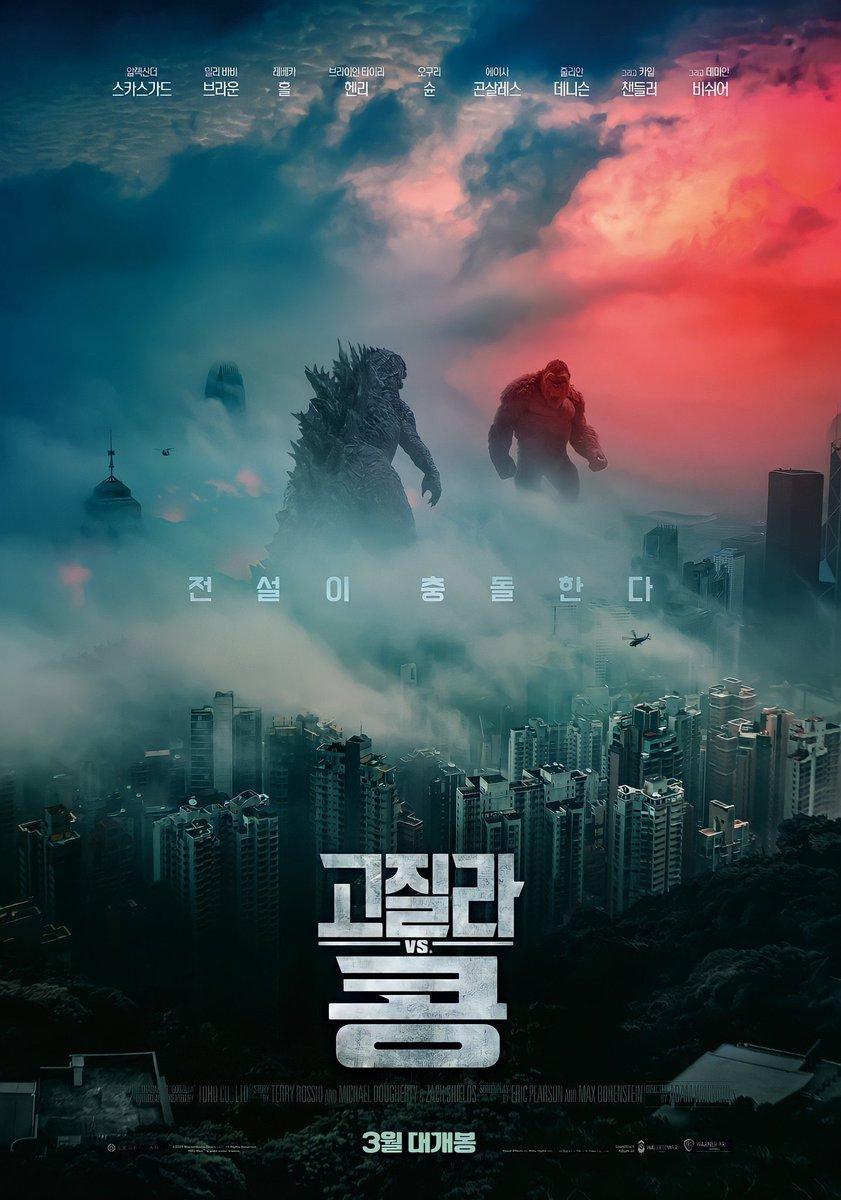 Vemos a #Godzilla y #Kong en un enfrentamiento en el póster de #GodzillaVsKong para Korea. ¡La película de los titanes estrena en un mes! 🍿🎥 ¡¿quién está listx?!