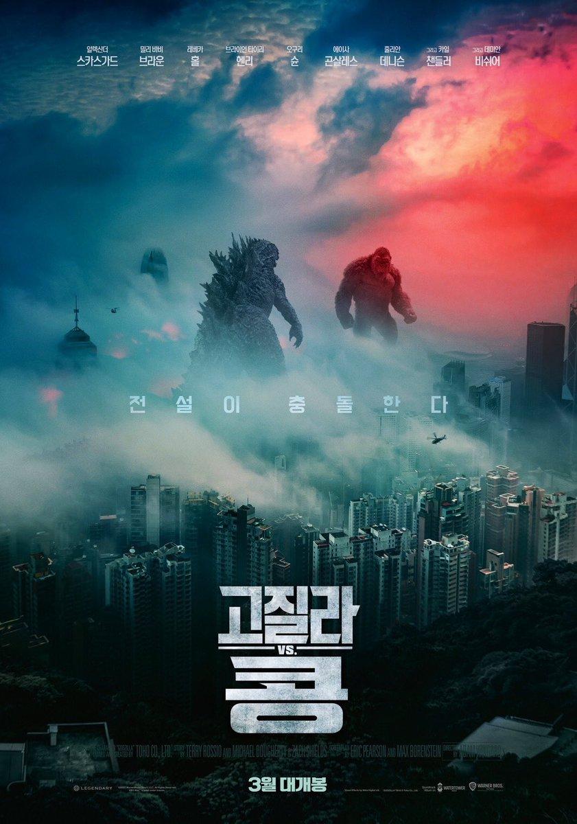 #PorSiNoLoViste #NuevoPóster internacional de #GodzillavsKong que llegará a los cines y a #HBOMax este próximo 31 de Marzo 😮