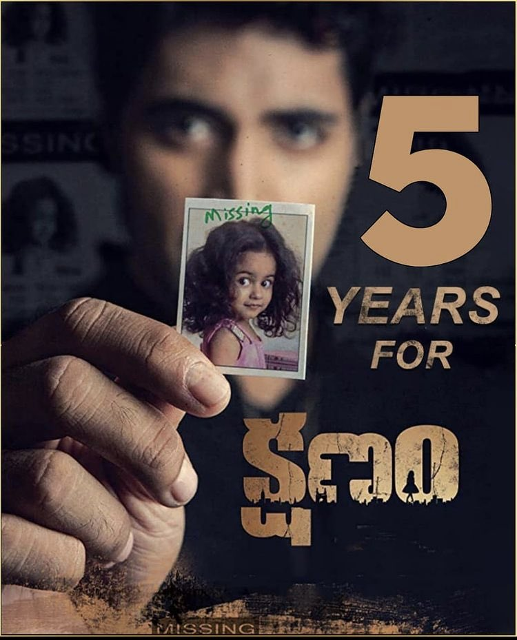 Feb 26 of 2016. The peak of exam season. Our small dream became a big success.   Truly a new beginning.  Life can change in a .... #Kshanam   5 years :)