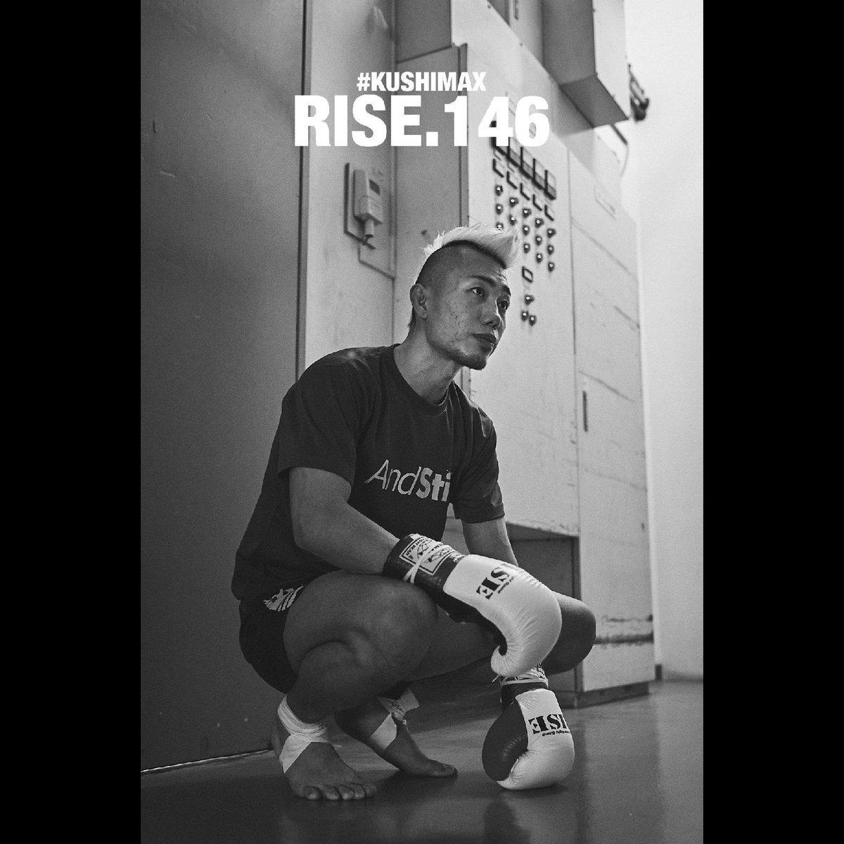 #RISE.146 #大石健作   #rise #rise146 #kickboxing #karate #backstage  #muaythai #blackandwhite  #teamteppen