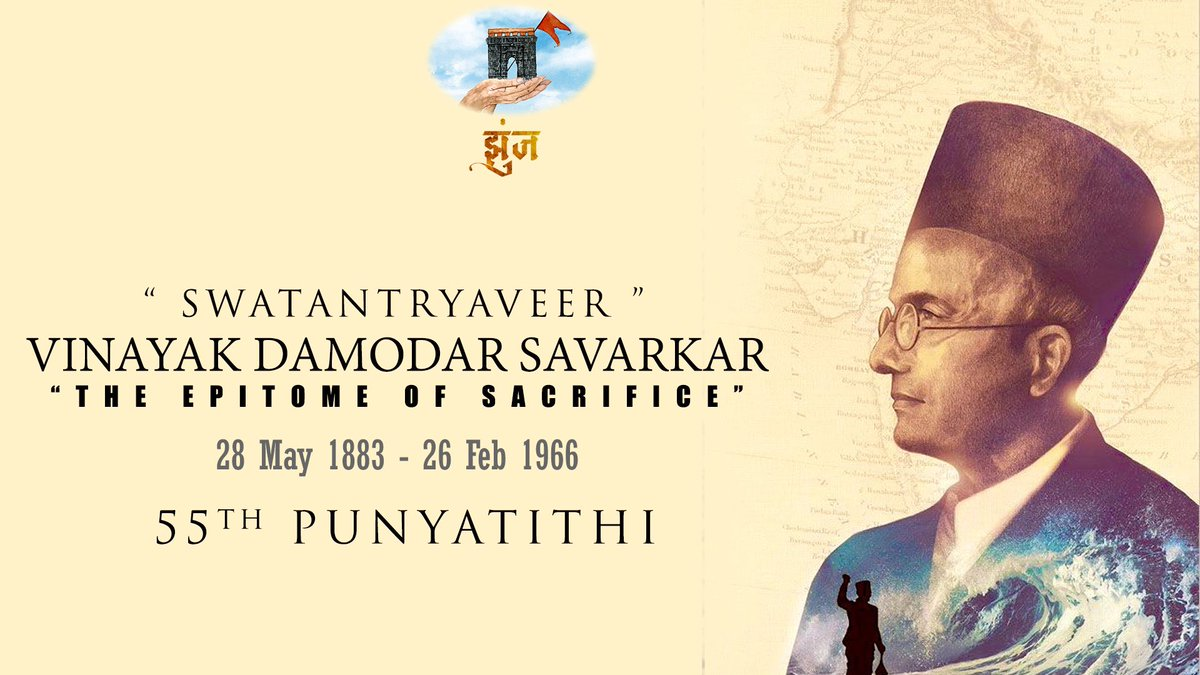 Tributes to a remarkable son of India on his 55th Punyatithi🙏🏼 #VeerSavarkar