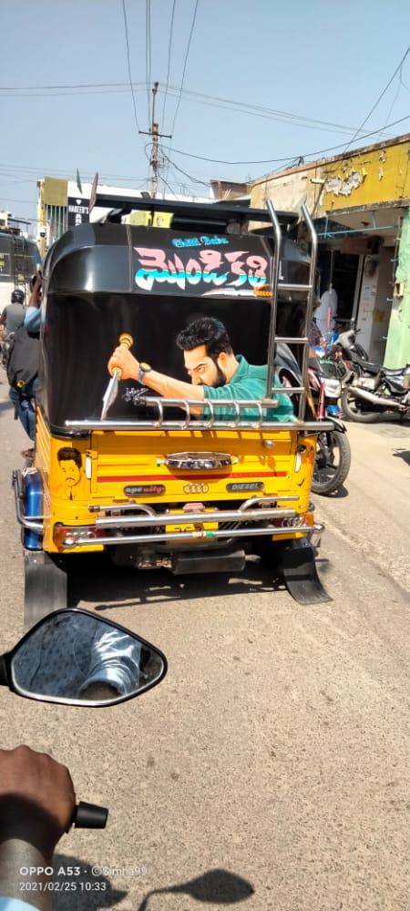 ANanTapuR Mass🤙🤙🤙 #KomaramBheemNTR    @tarak9999    #RRRMovie