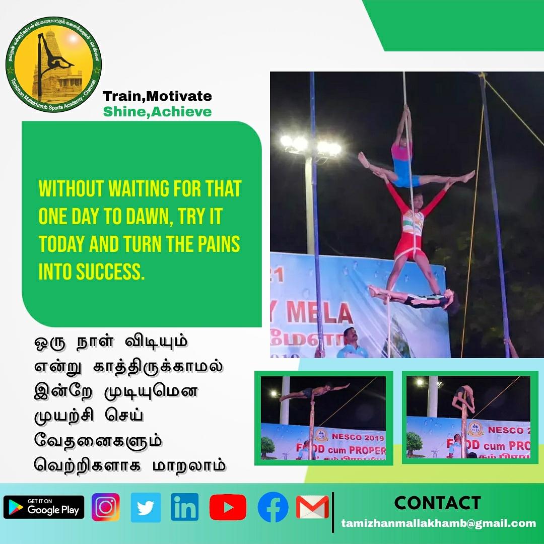 #mallakhamb #pole #polemallakhamb #rope #ropemallakhamb #fitness #fitnessmotivation #kheloindia #motivation #inspiration #quotes #quotesdaily #dailyquotes #blog #dailyblog #chennai #chennaidistrict #tamilnadu #carpediem #photooftheday #quoteoftheday #balance #polebalance