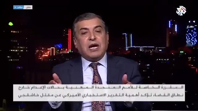 أستاذ فض النزاعات في الجامعة الأردنية حسن المومني: إدارة #بايدن تتعامل بانتقائية مع القضايا الراهنة #للخبر_بقية @rimachlone2