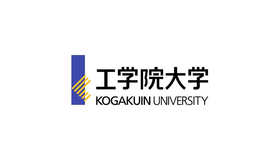 工 学院 大学 合格 発表 合格発表 入試情報 大学院で学びたい方